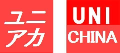 pict-logoユニクロ.jpg