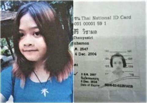 pict-missing-girls.jpg