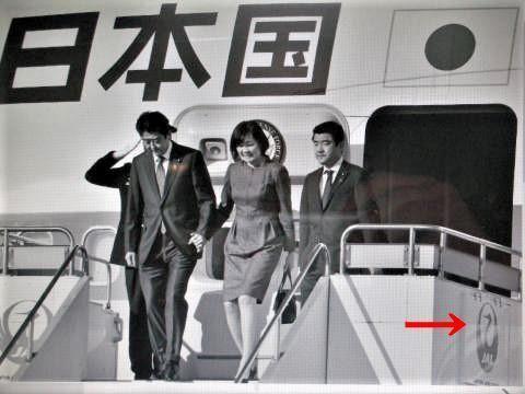 pict-pict-DSCN4772政府専用機 (1).jpg