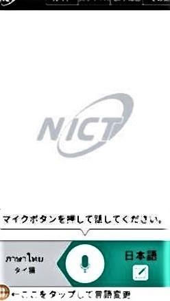 pict-pict-DSCN5888VoiceTra (3).jpg