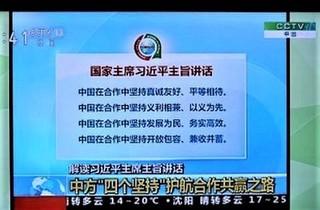 pict-pict-中国の巨額支援・アフリカの今2.jpg