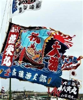 pict-pict-大漁旗3.jpg