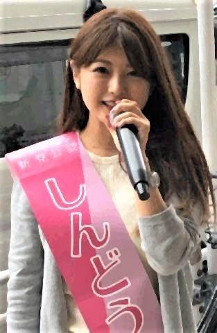 pict-pict-新藤加菜(ゆづか姫)が選挙ポスタ2.jpg