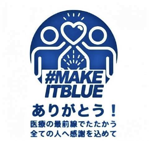 pict-pict-MAKE IT BLUE.jpg