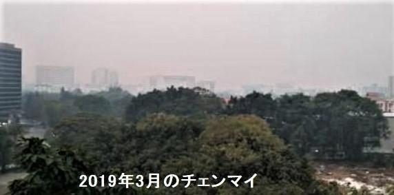 pict-pict-pict-1554105442550大気汚染 (3).jpg