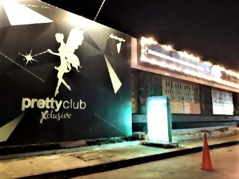 pict-pretty-club-xclusive.jpg